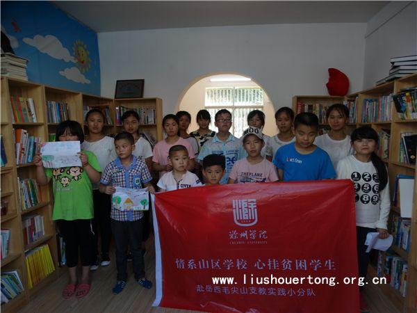 2016年暑假滁州学院志愿者活动照片