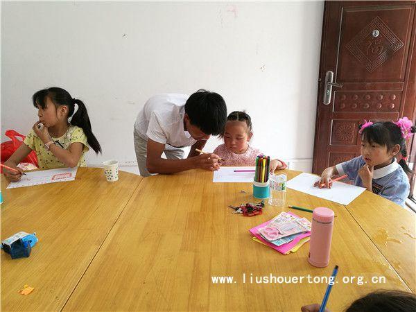 滁州学院相关人员到毛尖山留守儿童服务中心进行调研