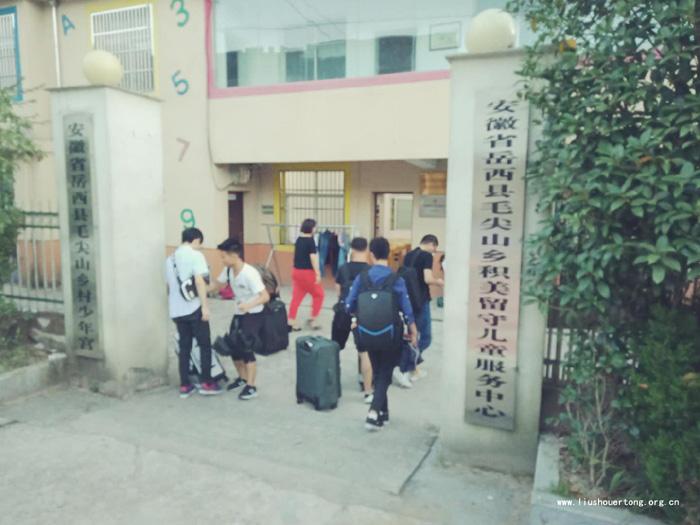滁州学院志愿者来中心开展支教活动